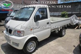 Xe tải Dongfeng 500kg, xe tải thùng Dongfeng 5 tạ