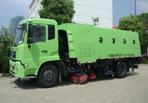 xe quet hut vui rửa đường kết hợp do shuanglong đóng