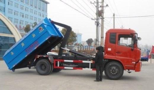 xe cho rac thung roi dongfeng b190