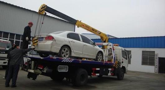 hình ảnh cứu hộ ô tô